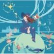 大原ゆい子 TVアニメ「リトルウィッチアカデミア」第2クールエンディングテーマ「透明な翼」
