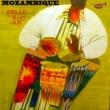 Pello el Afrokán Mozambique (Remasterizado)