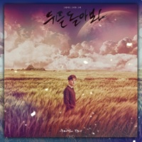 Gu Jamyeong Turn Around
