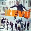Orquesta Revé Orquesta Revé (Remasterizado)