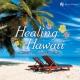 RELAX WORLD ヒーリング・ハワイ~極上のカフェ・タイムはモアナの風と~