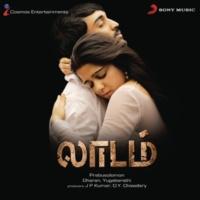 Dharan Kumar Laadam (Original Motion Picture Soundtrack)