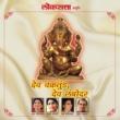 Lata Mangeshkar Vakratunda Mahakaya