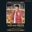 Falguni Pathak Dhor Mari Anguthdino Chor