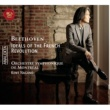 Kent Nagano Beethoven: Ideals of the French Revolution