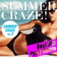 Vuducru SUMMER CRAZE HITS! Vol.3(夏まで待てないParty Remix Best)