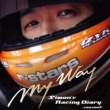 Ryu Si Won Siwon's Racing Diary Season4