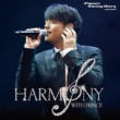 Ryu Si Won Harmony
