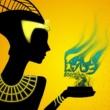 Eva53 Egyptian Scarabe