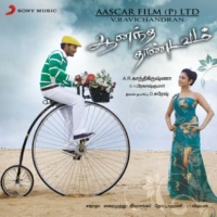 G.V. Prakash Kumar Anandha Thaandavam (Original Motion Picture Soundtrack)