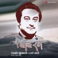 Kumar Sanu Ye Lal Rang