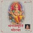 Anup Jalota Pratham Naman