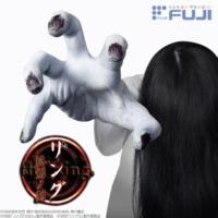 FUJISHOJI ORIGINAL CRリング 終焉ノ刻 オリジナルサウンドトラック