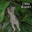 GUMI Lazy Sister