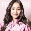 RIRI RUSH