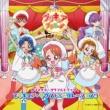 宮本佳那子 「キラキラ☆プリキュアアラモード」オリジナル・サウンドトラック1 プリキュア・サウンド・デコレーション!!配信版