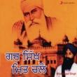 Various Artists Guru Sikh Meet Chalo