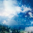 SING LIKE TALKING 6月の青い空