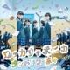 ロッカジャポニカ タンバリン、凛々(Special Edition)