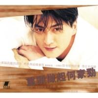 Kenny Ho Zhong Tou Zuo Qi