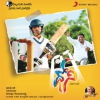 Ilaiyaraaja Dhoni (Original Motion Picture Soundtrack)