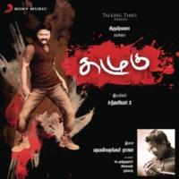 Yuvanshankar Raja Kazhugoo (Original Motion Picture Soundtrack)