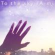 A-mi To the sky
