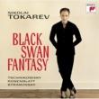 """Nikolai Tokarev Klavierfantasie über ein Thema aus """"Dornröschen"""" von Peter Iljitsch Tschaikowsky"""