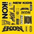 iKON NEW KIDS : BEGIN -KR EDITION-