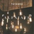 Tatanka Alfaiate