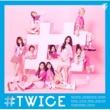 TWICE TT -Japanese ver.-