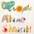Akane Shibasaki Luminous