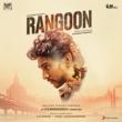 R.H. Vikram/Vishal Chandrashekhar Rangoon (Original Motion Picture Soundtrack)