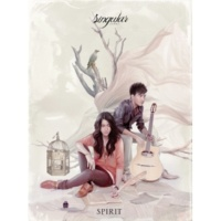 Singular Klap Pai Thi Kao (Album Version)