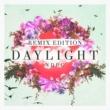 NDPC Daylight (Remixes EP)