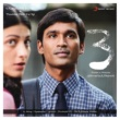 Anirudh Ravichander/Dhanush Why This Kolaveri Di? (The Soup of Love)