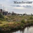 GUMI Manchester