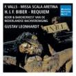 Gustav Leonhardt Missa Scala Aretina: Kyrie eleison