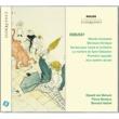 ロンドン交響楽団/ピエール・モントゥー 交響的断章《聖セバスチャンの殉教》 (カプレ編): 第1曲:ゆりの園