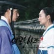 "K. will Love Is You (From ""Arang and the Magistrate"")"