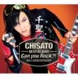 千聖 千聖~CHISATO~ 20th ANNIVERSARY BEST ALBUM「Can you Rock?!」