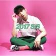JUNHO (From 2PM) Ice Cream