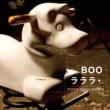 BOO ラララ・post soulman 2