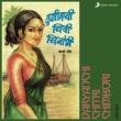 Santosh Nayak Daryanchi Chitri Chimbori