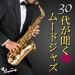 JAZZ PARADISE アイ・ワズ・ボーン・トゥ・ラヴ・ユー(I Was Born To Love You)