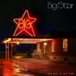 Big Star In The Street [Single Mix]