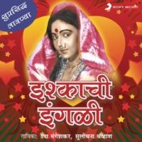 Usha Mangeshkar Chandanachi Choli