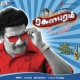 Srikanth Deva Ragalapuram (Original Motion Picture Soundtrack)