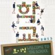 4minute School OST Part 1