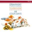 ロイヤル・コンセルトヘボウ管弦楽団/サー・コリン・デイヴィス バレエ《春の祭典》: 序奏